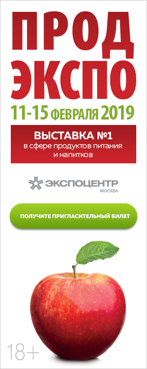 Please visit the stand of Zvezda LLC at ProdExpo 2019!